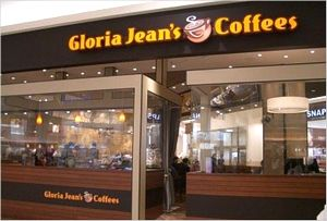グロリアジーンズカフェ
