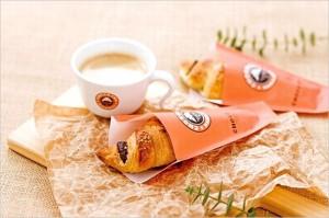サンマルクカフェ クーポン