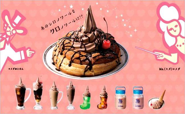 コメダ珈琲のチョコ祭り