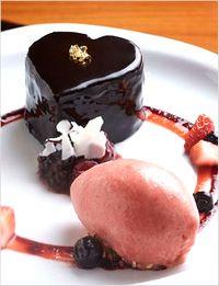 チョコレートケーキの値段