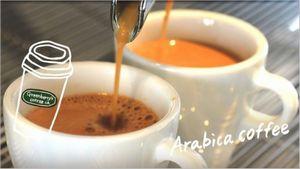コーヒーの値段