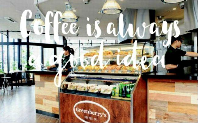 グリーンベリーズコーヒーのメニュー