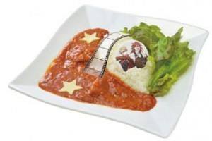 トマトカレーの値段